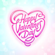 Valentines Day decorative ornate greeting