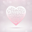 Ornate Valentines heart with holidays greeting