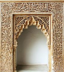 Alhambra de Granada. wand verzierungen