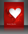 Red brochure colorful reflection wedding card vector
