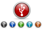 Fototapety usb vector icon set