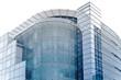 modernes Gebäude - Geschäft in Frankfurt
