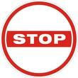 знак, запрещающий всякое действие