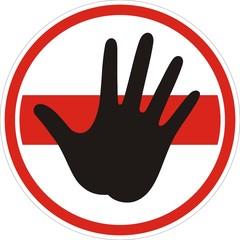 знак с изображением ладони, запрещающий всякое действие