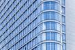 Gebäude - Büro in Frankfurt