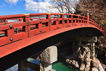 Shinkyo (Sacred Bridge)