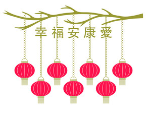Chinese New Year. Garland from chinese lanterns with wishes.