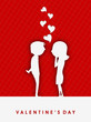Valentines Day red greeting card or gift card with white silhoue