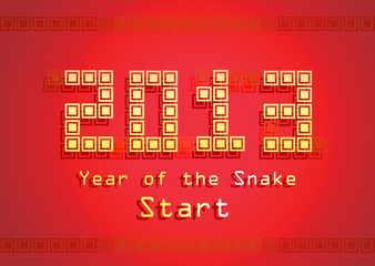 2013 Snake year design. Vector