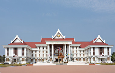 Government office in Vientiane, Laos