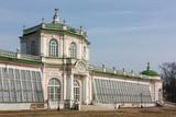 The Orangerie in Kuskovo, Moscow poster