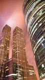 Fototapeta Moskwa - biznes - Budynek