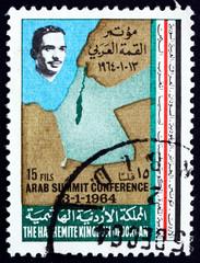 Postage stamp Jordan 1964 King Hussein and Map