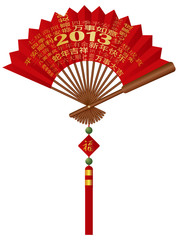 Red Chinese Fan with Greetings Illustration