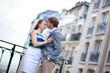 Beautiful couple having a romantic date at Montmartre in Paris