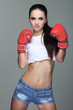 Beautiful Sexual Boxing Girl, ...