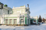 Ancient Drama Theater in Omsk Russia poster