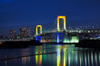 canvas print picture - View of Tokyo at night with Rainbow Bridge