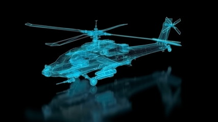 Helicopter  Mesh