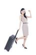スーツケースを持った女性