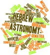 Word cloud for Hebrew astronomy
