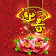 Chinese New Year Card with peony flower