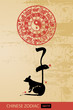 Rat - Chinese zodiac and new year sign
