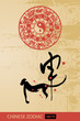 Monkey - Chinese zodiac and new year sign