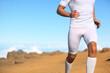 Sport fitness runner running