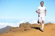 Runner man trail running