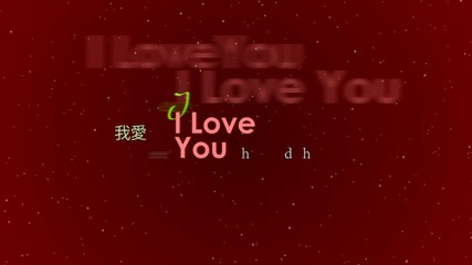 I love you international word