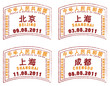 Passport stamps from China