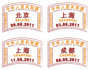 Passport stamps from China
