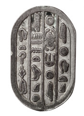 Old silver egyptian brooch