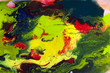 Abstract colorful watercolor in water background with blur
