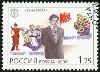 RUSSIA - 2000: shows Vladimir V. Mayakovsky (1893-1930), poet