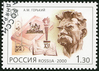 RUSSIA - 2000: shows Maxim Gorky (1868-1936), writer