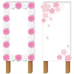 入学式など春の式典用看板(紅白の花紙 / 桜の切り絵)