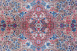 Persian Carpet Texture - 48887699