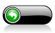 back black and green web icon on white background