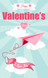 Happy Valentines Day airplane