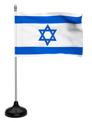 Flag of Israel with flagpole