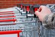 Insert money Supermarket shopping cart