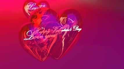 Corazones con textos Dia de San valentin