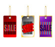 Price Tags banner sale bar code barcode vector illustration