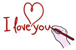 I love you draw message