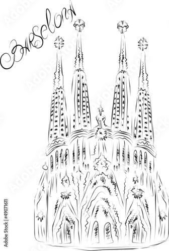 La Sagrada Familia designed by Antoni Gaudi, Barcelona, Spain