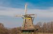 Windmühle in Hessen