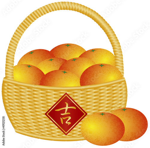Chinese New Year Basket of Oranges Illustration