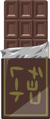 包装付き 板チョコカラー